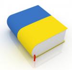 Топ-10 экранизированных книг украинских писателей