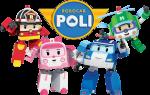 - 40 в ноябре! Скидки на игрушки 'Robocar Poli'