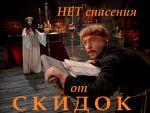 'Чернокнижная' пятница