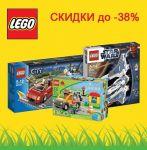 Летняя распродажа: -38% на конструкторы Lego