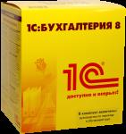 Программа 1С: Бухгалтерия 8 для Украины. Базовая версия 8.1
