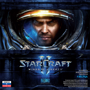игра StarCraft II: Wings of Liberty