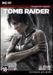игра Tomb Raider: Специальное издание