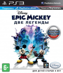 игра Disney Epic Mickey 2 Две Легенды PS3