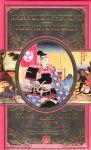 Книга Кодекс самурая. Хагакурэ. Книга Пяти Колец