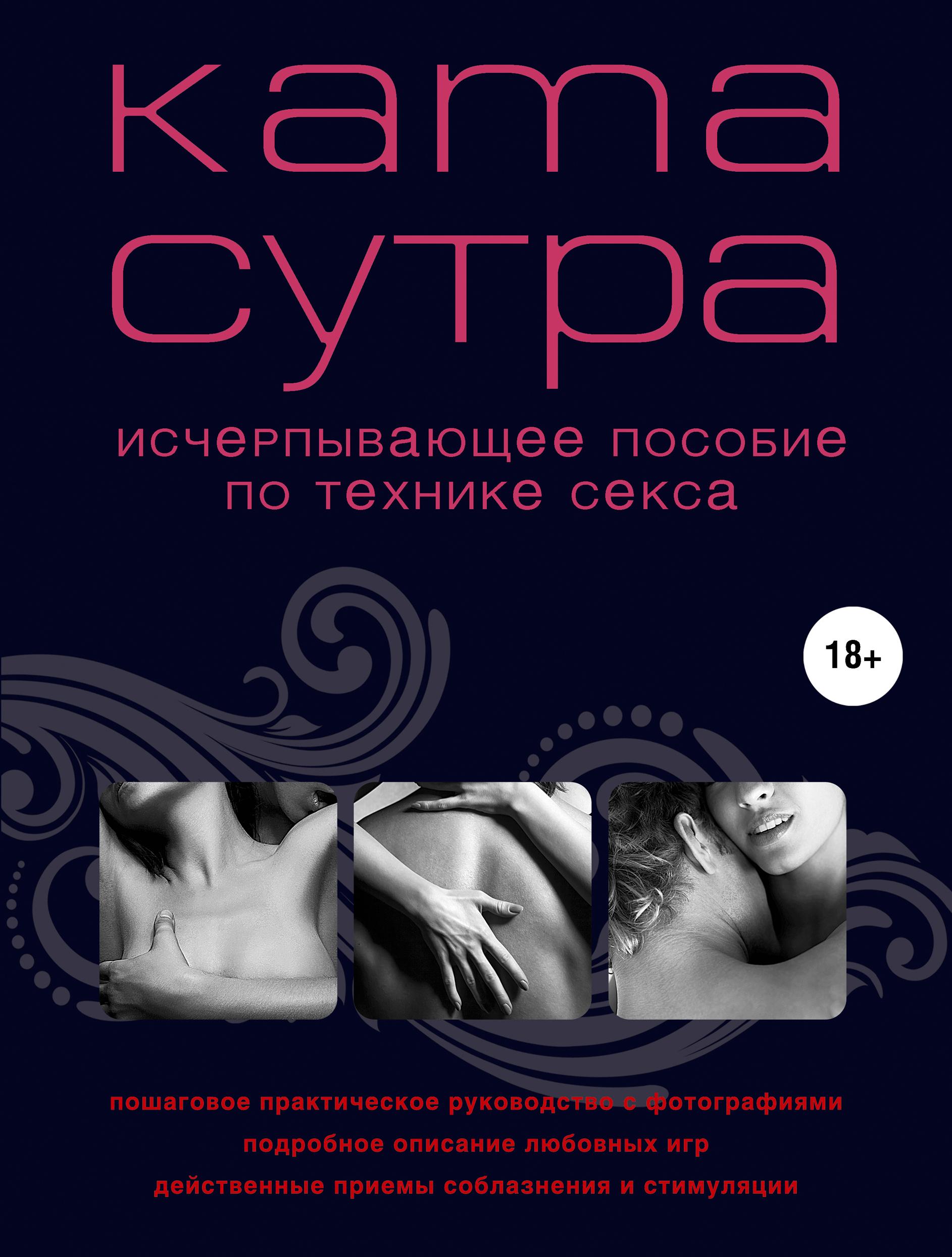 Эротическая записка для любовника 13 фотография