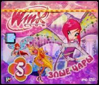 игра Winx Club 5. Злые чары