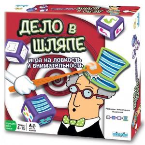 Настольная игра 'Дело в шляпе'