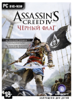 Игра Ключ для Assassin's Creed 4 Black Flag Special Edition