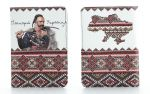Подарок Кожаная обложка на паспорт Украинца