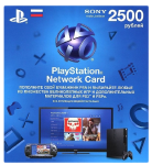 Программа Карта оплаты для PlayStation Network (2500 руб)
