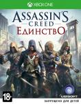 игра Assassin's Creed: Unity XBOX ONE