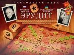 Подарок Настольная игра Эрудит 2в1