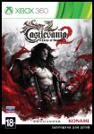 игра Castlevania: Lords of Shadow 2 XBOX 360