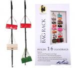 Подарок Органайзер для сумок Bag Rack