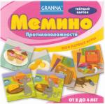 Настольная игра 'Мемино'