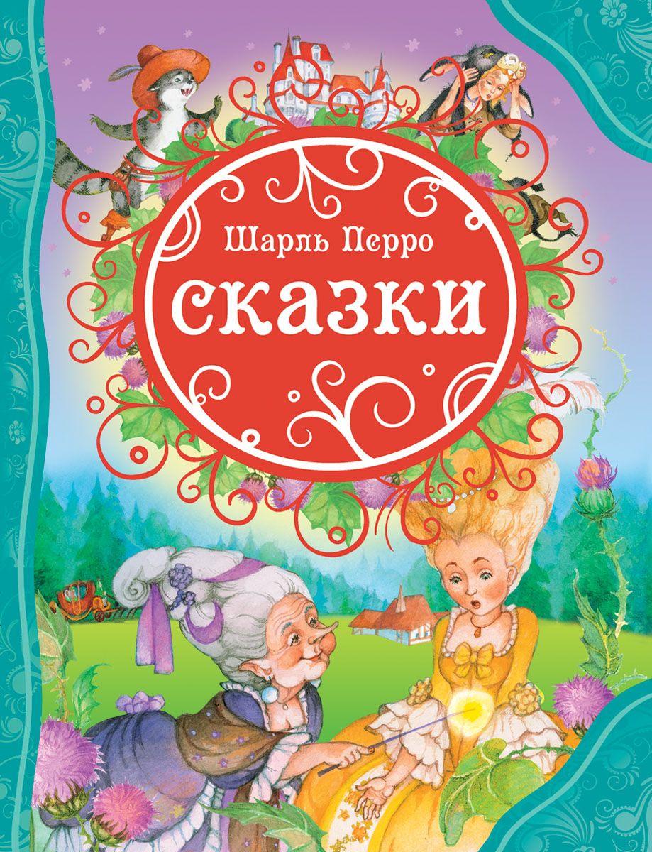 Купить Перро Ш. Сказки, Шарль Перро, 978-5-353-06674-3