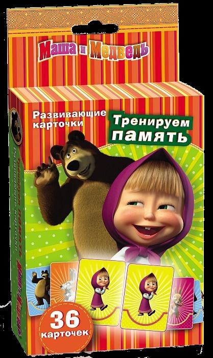 Маша и Медведь. Тренируем память (развив. карт.)  - купить со скидкой