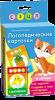 Книга Логопедические карточки (кошка)
