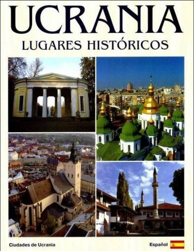 Купить Фотоальбом. Украина. Исторические места, Сергей Удовик, 978-966-543-109-9