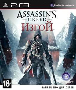 игра Assassin's Creed: Изгой PS3