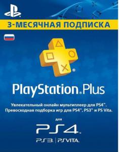 игра PlayStation Plus 3-месячная подписка