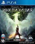 игра Dragon Age 3: Inquisition PS4