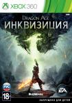 игра Dragon Age 3 Inquisition XBOX 360