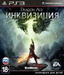 игра Dragon Age 3 Inquisition PS3