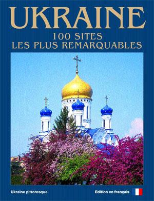 Фотокнига 'Ukraine. 100 sites les plus remarquables'