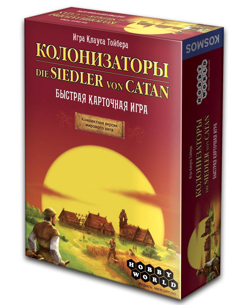 Купить Настольная игра 'Колонизаторы. Быстрая карточная игра', Hobby World