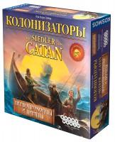 Настольная Игра 'Колонизаторы. Первопроходцы и Пираты'