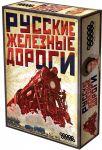 Настольная игра 'Русские Железные Дороги'