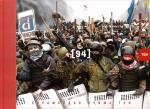Книга 94 Дні. Євромайдан очима ТСН
