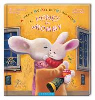 Книга Велике місто, маленький зайчик, або Мед для мами (англомовне видання)