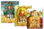 Книга Супер-комплект книг '100 казок'