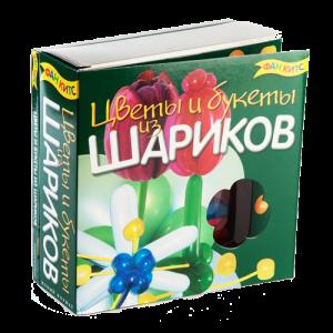 Цветы и букеты из воздушных шариков