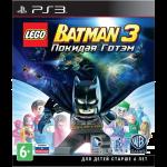 игра LEGO Batman 3: Покидая Готэм PS3