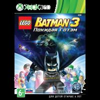 игра LEGO Batman 3: Покидая Готэм XBOX 360