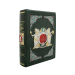 Книга Подарочная книга 'Запорожье в остатках старины и преданиях народа'
