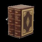 Книга Образование древних народов