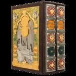 Подарок Книга 'Коронационный сборник 14 мая 1896 года'