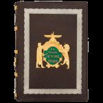 Книга Книга 'История Мидии'