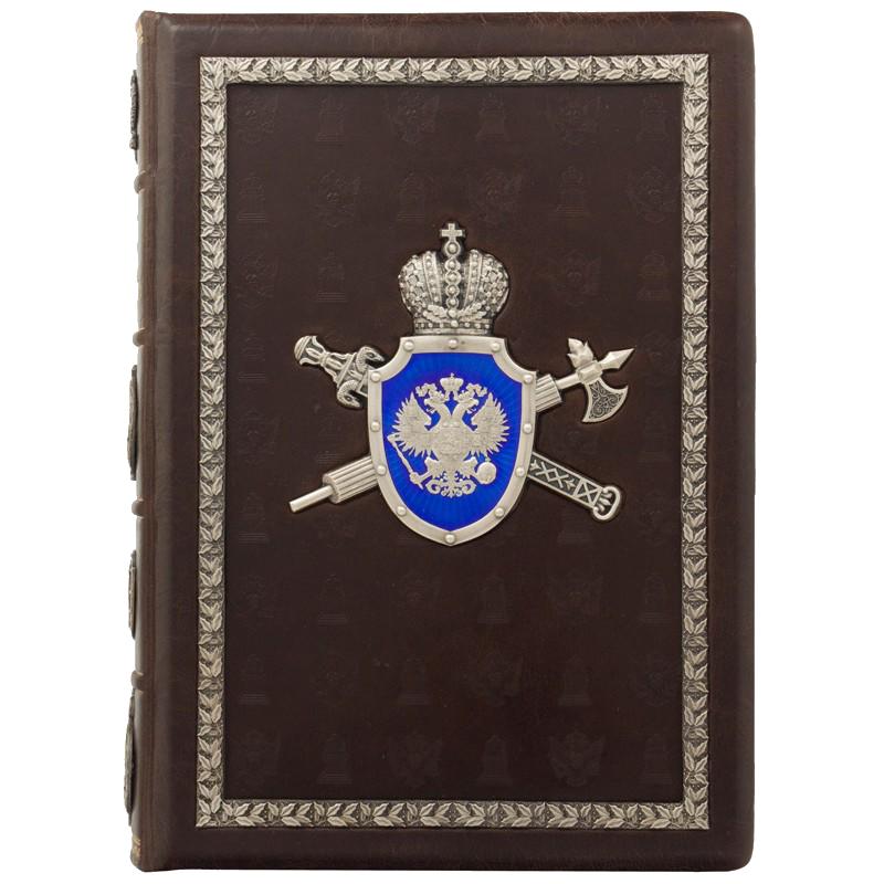 Купить Книга 'История Генерал-прокуроров'