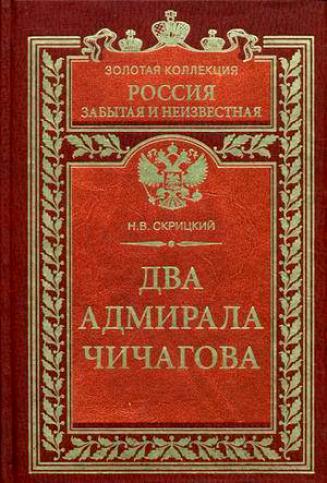 Купить История военно-окружной системы в России 1862-1918, Николай Ковалевский, 978-5-227-03506-6