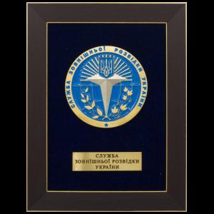 Подарок Сувенир 'Служба зовнішньої розвідки України'