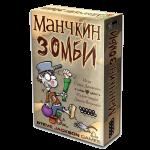 Настольная игра 'Манчкин Зомби'