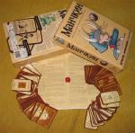 фото Настольная игра 'Манчкин' (цветная версия) #3