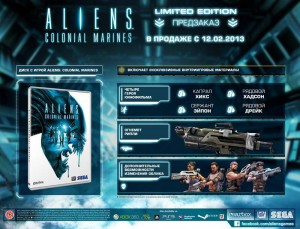 скриншот Aliens: Colonial Marines. Расширенное издание PS3 #7
