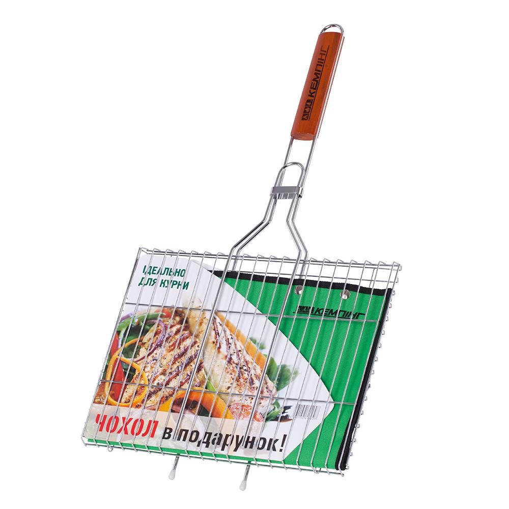 Купить Решетка-гриль Кемпинг BQ-40D (27 x 35 см) (4823082712137)